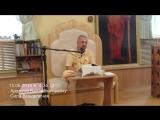 15.05.20 Ш.Б. 4.24.12 Арджуна Валлабха прабху Сила Вожделения