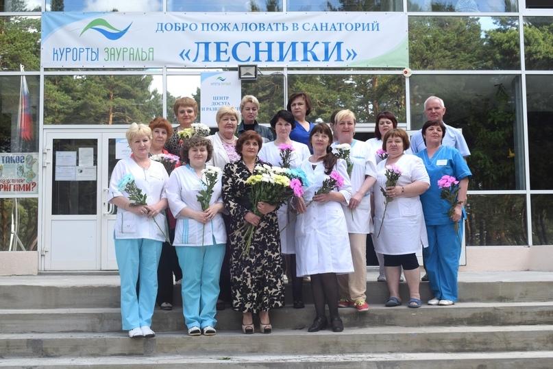 В санатории Лесники отметили День медицинского работника