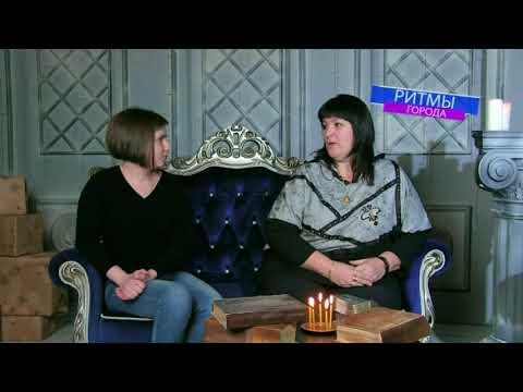 Ритмы города с Сергеем Тюпаевым Выпуск 22 апреля 2018 года