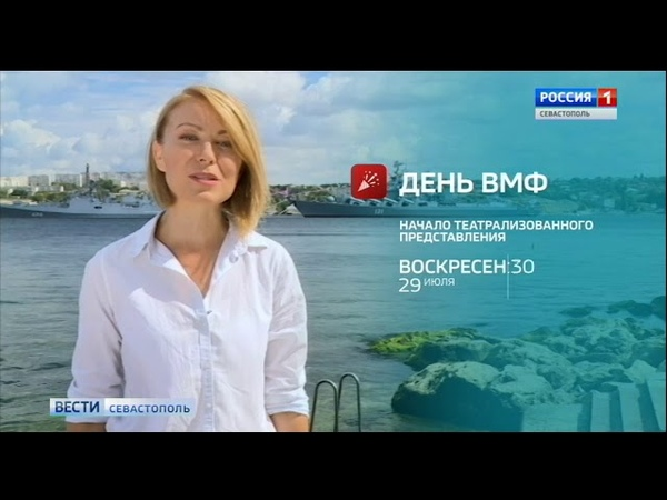 Афиша с Ксенией Егоровой 28 - 29 июля