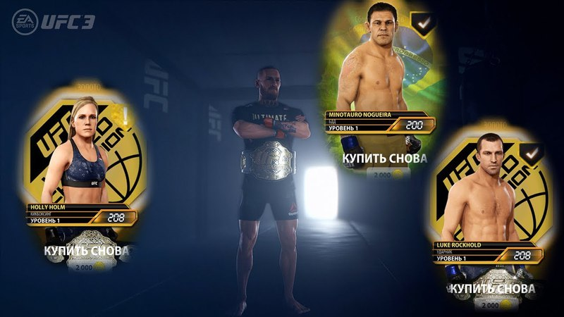 EA Sports™ UFC 3 ® Mobile Purchase of Fighters HD