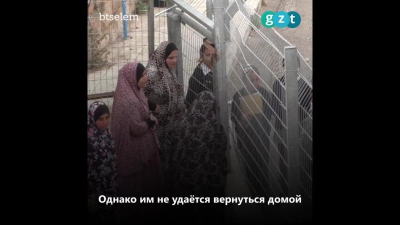 Израильские оккупанты перекрыли путь детям из Палестины!