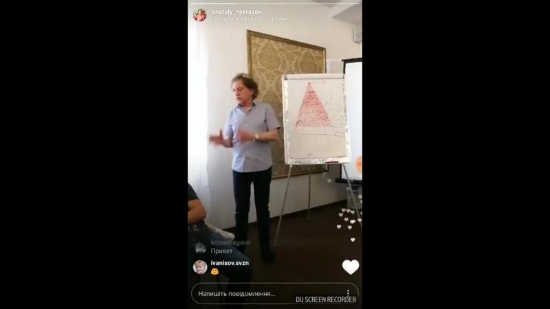 Эфир в инстаграмме Анатолий Некрасов на тренинге Поток Жизни в Чебаркуль