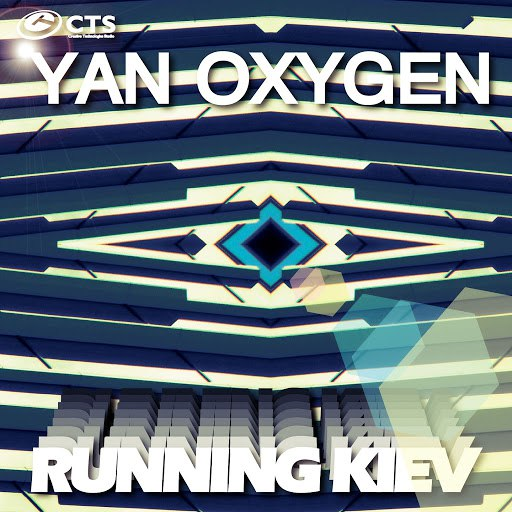 Yan Oxygen альбом Running Kiev