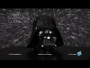 Шлем Дарта Вейдера Habro The Black Series нет в наличии возможно под заказ