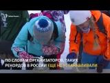 В день студента в Томске заварили 350 пачек лапши быстрого приготовления | Сибирь.Реалии