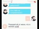 Переписка_VKOOK (№1) Как ты мог, Чон Чонгук? ❤️