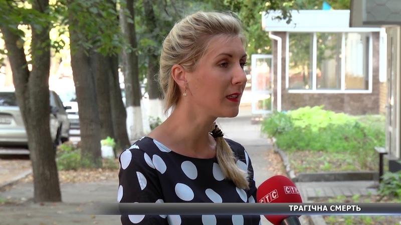 Під потягом загинула сумська телеведуча