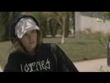Взрослые игры/ Flower (2018) RUS SUB. В кино с 5 апреля