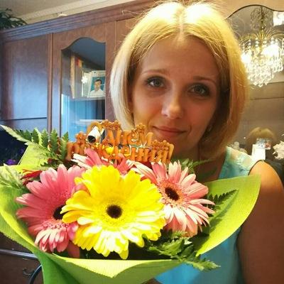 Наташа Казакова