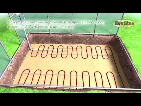 Монтаж системы обогрева грунта