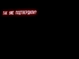 Запись разговор диспетчеров, Чернобыль, 26 апреля 1986 года