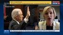 Новости на Россия 24 Генпрокурор США решительно опроверг предположения о сговоре с российской стороной