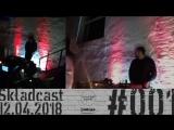 Skladcast 001 | s:ned & tonel