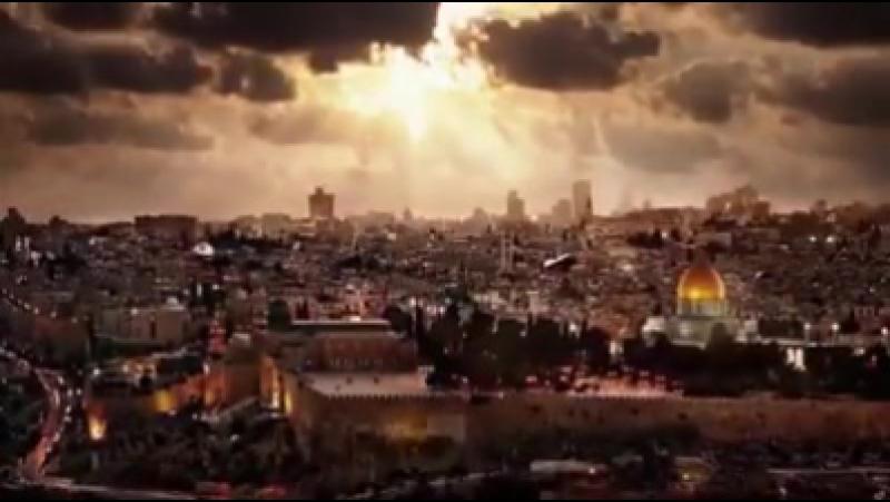 Аль-Кудс - Иерусалим
