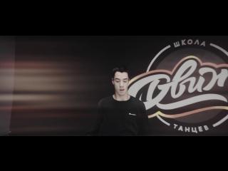 Break Dance   Solo   Макаров Леонид