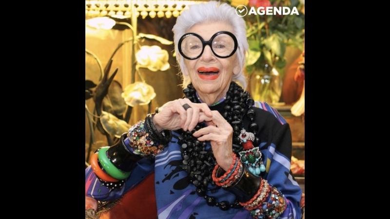 Айрис Апфель — легенда мира моды