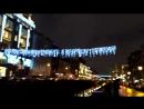 На канале Грибоедова