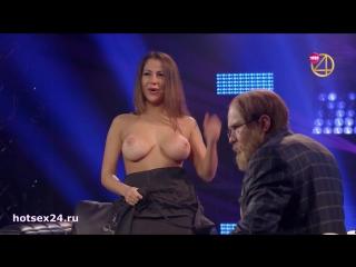 Елена Беркова пришла на шоу и показала свои красивые сиськи [стриптиз сиски секс молоденькая силикон порно]