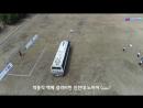 """В Южной Корее попытались разобраться с """"автобусом"""""""