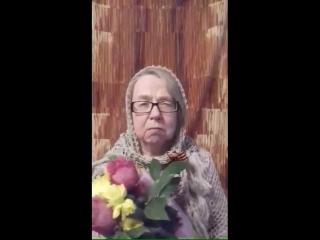 Пискарёвка. Ванда Медведева. Май 2018г.