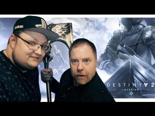 Что ждёт Destiny 2? Впечатления от Warmind (Военный Разум)