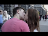 Как Поцеловать Девушку - С Помощью Фокуса  KISSING PRANK