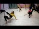 Pole dance studio Ассоль Присоединяйся ✌