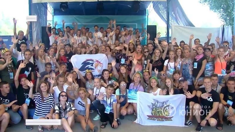Море. Молодёжный форум в Седово. 20.07.2018, Панорама