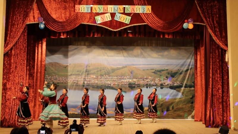 Лирик бейеү, Ташбулат үҙәк ауыл мәҙәниәт йортоноң Тамъян бейеү коллективы