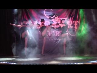 Шоу-балет Диди (Chicago) медленно