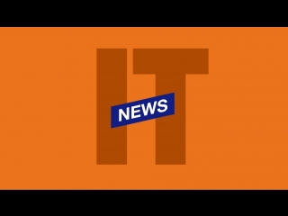 Лучшие IT-новости от 16.02.18