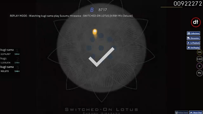 SWITCHED-ON LOTUS [KIRBY Mix Delux] DT (87.72%)PASS