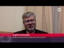 Что будет с Чемпионатом мира по футболу _ ЧАС ОЛЕВСКОГО _ 12.04.18