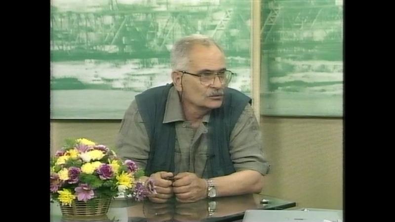 Режиссёр Леонид Квинихидзе в студии программы Вместе Новосибирск 2005 год Часть 1