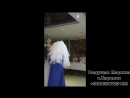 повязывание платка невесте и танец под фатой