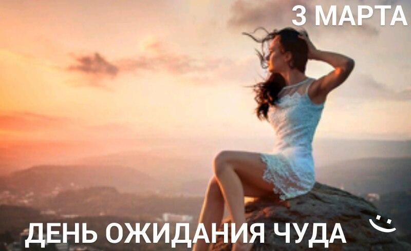 https://pp.userapi.com/c834400/v834400339/daf15/t00pwbLr3Do.jpg