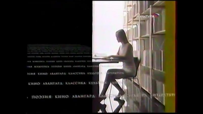 Заставка (Культура, 2004) Литературная книга