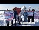 Видеообращение участников программы Доступное жилье молодым к президенту РФ В. В. Путину