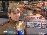 В центре Ярославля состоялась выставка Эхо войны. Музей на колесах