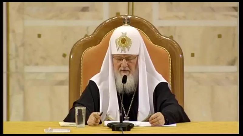 Патриарх Кирилл возглавил работу VII Общецерковного съезда по социальному служению