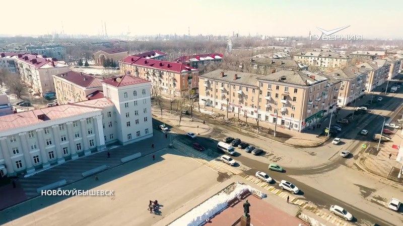 Новокуйбышевск с высоты птичьего полета (апрель 2018). HD