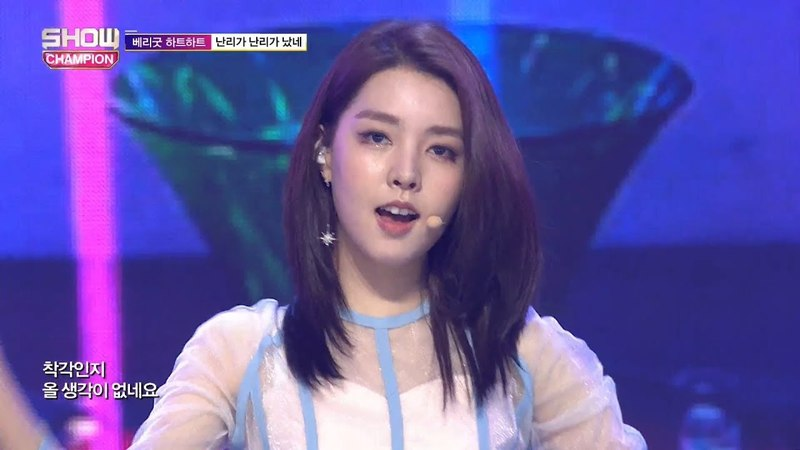 Show Champion EP.270 BERRYGOOD HEARTHEART - Crazy, Gone Crazy