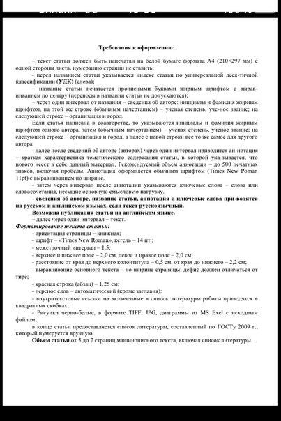 ВНИМАНИЕ!19.04.2018г состоится конференция «ПЕРСПЕКТИВЫ ВЗАИМОДЕЙСТВ