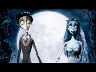 Труп невесты / Corpse Bride (2005) BDRip 720p [vk.com/Feokino]