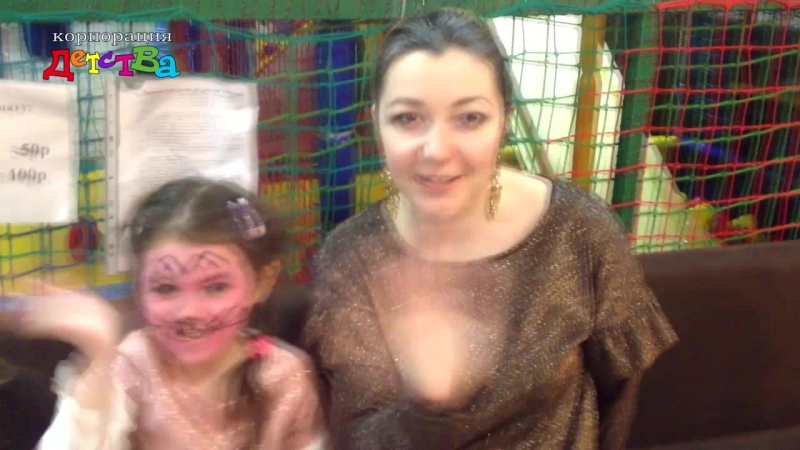 Видеоотзыв 24 Корпорация Детства Донецк смотреть онлайн без регистрации