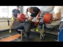 Жим 370 кг
