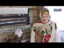 Россия 24 Вести Поважья Пятая благотворительная акция прошла в Няндомском центре социального обслуживания граждан