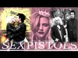 Секс Пистолс / Sex Pistols / Сид и Нэнси / Sid and Nansy (1986)
