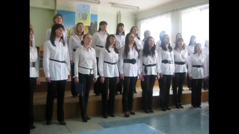 Славься наш студенческий хор